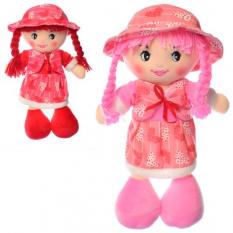 Лялька X15976 мягконабивная