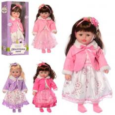 Лялька M 5421 RU мягконабівая, в коробці