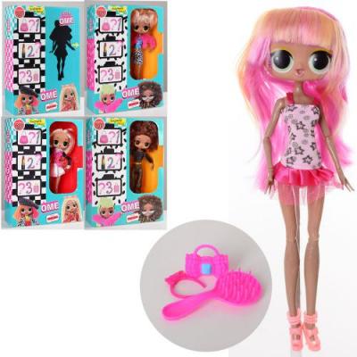 Лялька XM1097-2 LOL, шарнірна, в коробці