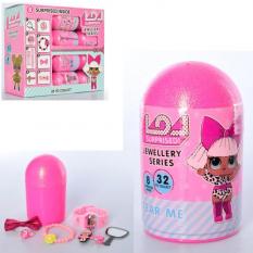 Лялька QQ83 LOL, аксесуари
