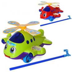 Каталка 32318A на ціпку, вертоліт, в кульку
