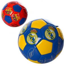 М'яч футбольний MS 1679 розмір 2, клуби
