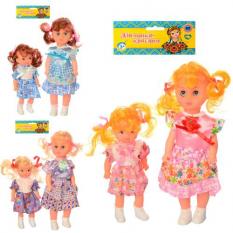 Лялька 1285BV в кульку