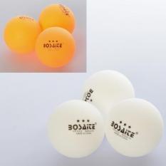 Тенісні кульки MS 2205 безшовний, 2 кольори, в кульку