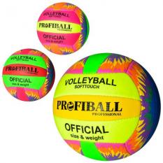 М'яч волейбольний 1126 PROFI, офіційний розмір, в кульку
