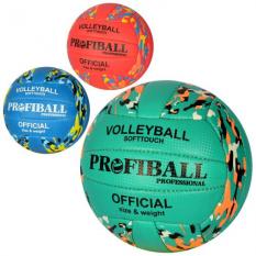 М'яч волейбольний 1129ABC офіційний розмір, в кульку