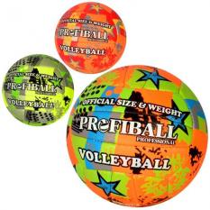 М'яч волейбольний 1135ABC офіційний розмір, в кульку