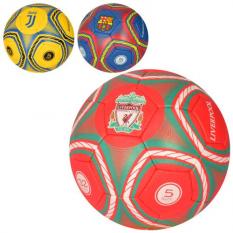 М'яч футбольний 2500-162 розмір 5, Клуби, в кульку