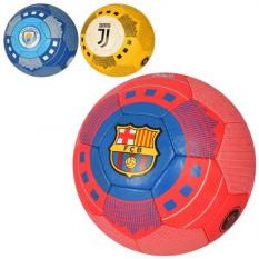 М'яч футбольний 2500-165 розмір 5, Клуби, в кульку