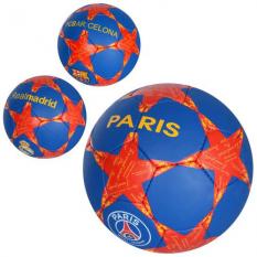 М'яч футбольний 2500-74 розмір 5, Клуби, в кульку