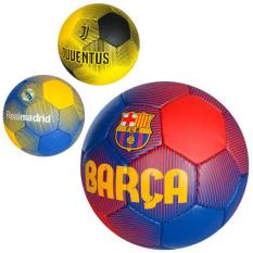 М'яч футбольний 2500-85 розмір 5, Клуби, в кульку