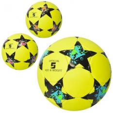 М'яч футбольний 2500-91 розмір 5, в кульку