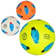 М'яч футбольний MS 2327 розмір 5, в кульку