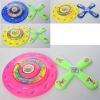 Летающая тарелка MR 0188 (300шт) 2шт(20см и 20,5см), микс цветов, в кульке, 20,5-20,5-3см