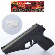 Пістолет P139 на кульці, в кульку