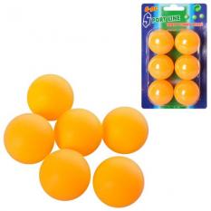 Тенісні кульки MS 0226 безшовний, 1 упаковка 6 шт, на аркуші
