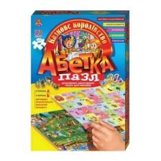 """Абеткa пазл DT33PU укр. """"Казкове королівство"""""""