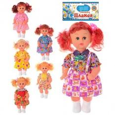 HU Лялька 161 звук, в кульку