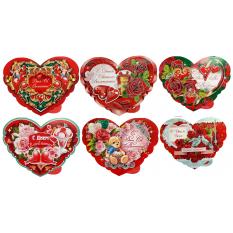 Листівка V20-B1R №1-20 Валентинки, С Днем святого Валентина