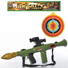 Набір з мішенню SA 831-52 гранатомет, в кульку