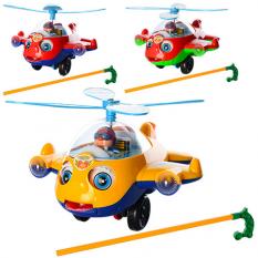 Каталка S168 на ціпку, вертоліт, в кульку