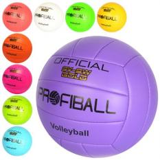 М'яч волейбольний EN 3283 офіційний розмір, в кульку