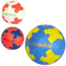 М'яч футбольний 2500-139 розмір 5