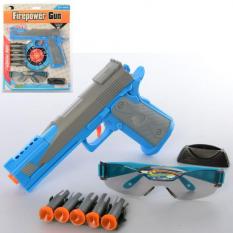 Пістолет 558-60 м'які кулі-присоски, на аркуші