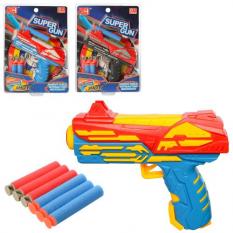 Пістолет XH 666 м'які кулі, в слюді