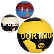 М'яч футбольний EV 3335 розмір 5