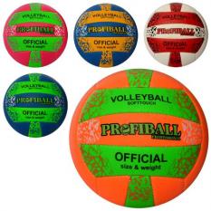 М'яч волейбольний 1142 ABCDE офіційний розмір, в кульку