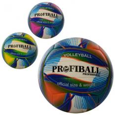 М'яч волейбольний 1143 ABC офіційний розмір, в кульку