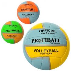 М'яч волейбольний 1147 ABC офіційний розмір, в кульку