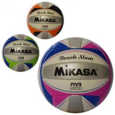 М'яч волейбольний 1149 ABC офіційний розмір, в кульку