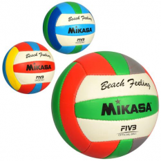 М'яч волейбольний 1154 ABC офіційний розмір, в кульку