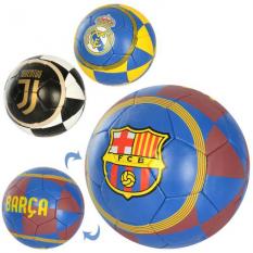 М'яч футбольний 2500-191 розмір 5, клуби