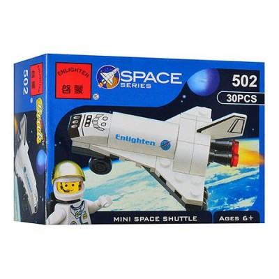 "Конструктор BRICK 502b ""Шатл"", космонавт"