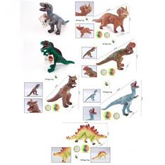 Фігурка BD 1036-1-42-1 динозавр, на батарейках, в кульку