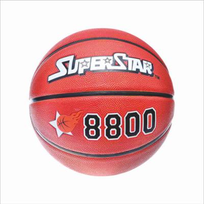 М'яч баскетбольний EV 8800 гума, розмір 7