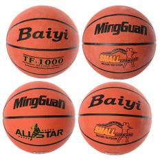 М'яч баскетбольний VA - 0029 розмір 7