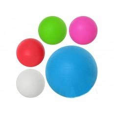 М'яч дитячий MS 0020 розмір 8,5 дюймів, волейбольний