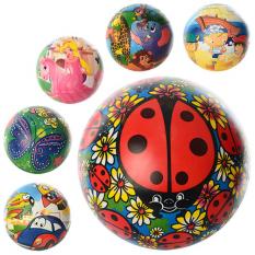 М'яч дитячий MS 0370  9 дюймів, в кульку