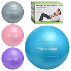 М'яч для фитнеса-65см M 0276 U/R фитбол, в кор-ке