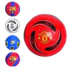 М'яч футбольний EV 3162 розмір 5, євро клуби