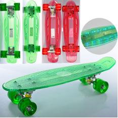 Скейт MS 0855 пенні