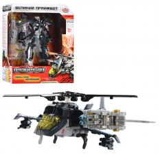 """Трансформер H 605/8111 """"Праймбот"""", робот - вертоліт"""
