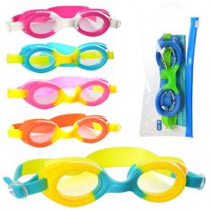 Окуляри для плавання MSW 031 (216шт) регульований ремінець, 6 кольорів, в кульку, 20-8-2,5см¶