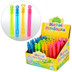 Мыльні пузирі MB 002 (576шт) не лопаються, 10,5см, 48шт(4 кольори) в дисплеї,15,5-12-11см