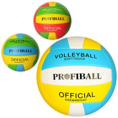 М'яч волейбольний EN 3248 (30шт) Profiball