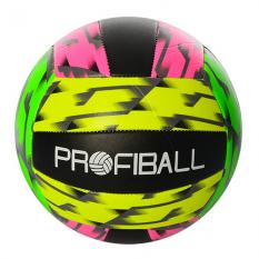 М'яч волейбольний EN 3257 PROFI